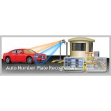 ANPR Parking Access System - Bahrain